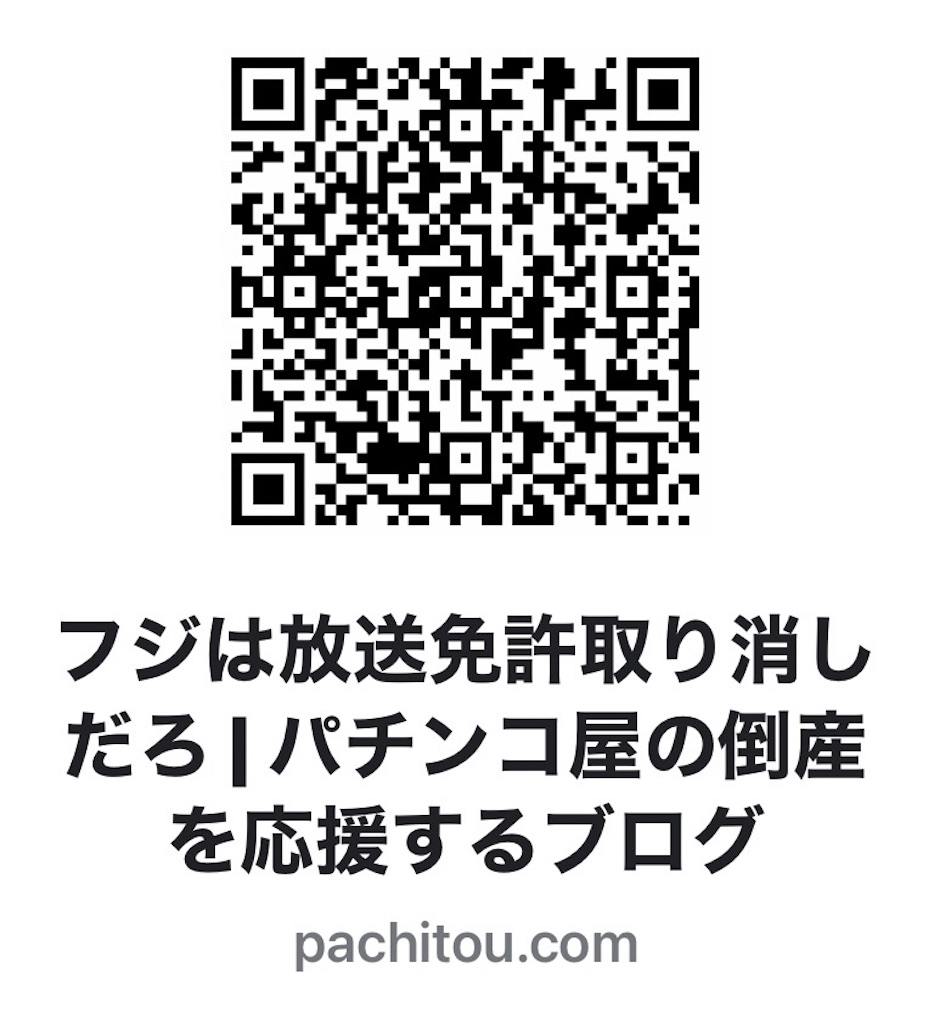 f:id:kidokazu2:20210406230100j:image