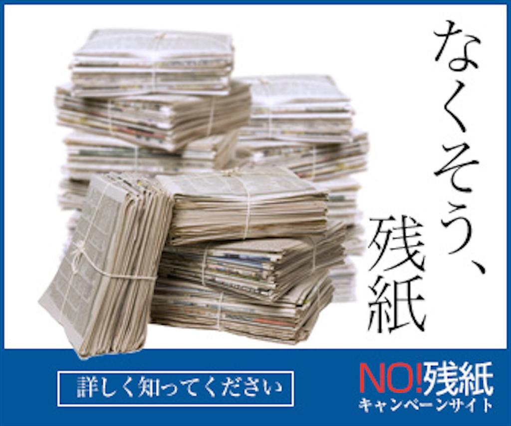 f:id:kidokazu2:20210406230157p:image