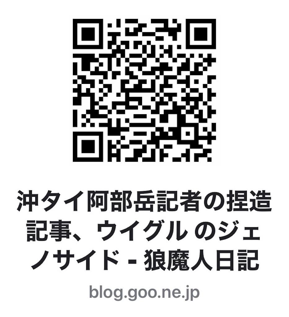 f:id:kidokazu2:20210407073601j:image