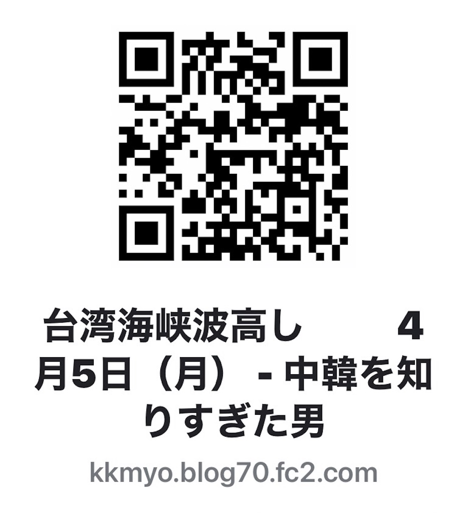 f:id:kidokazu2:20210407095435j:image