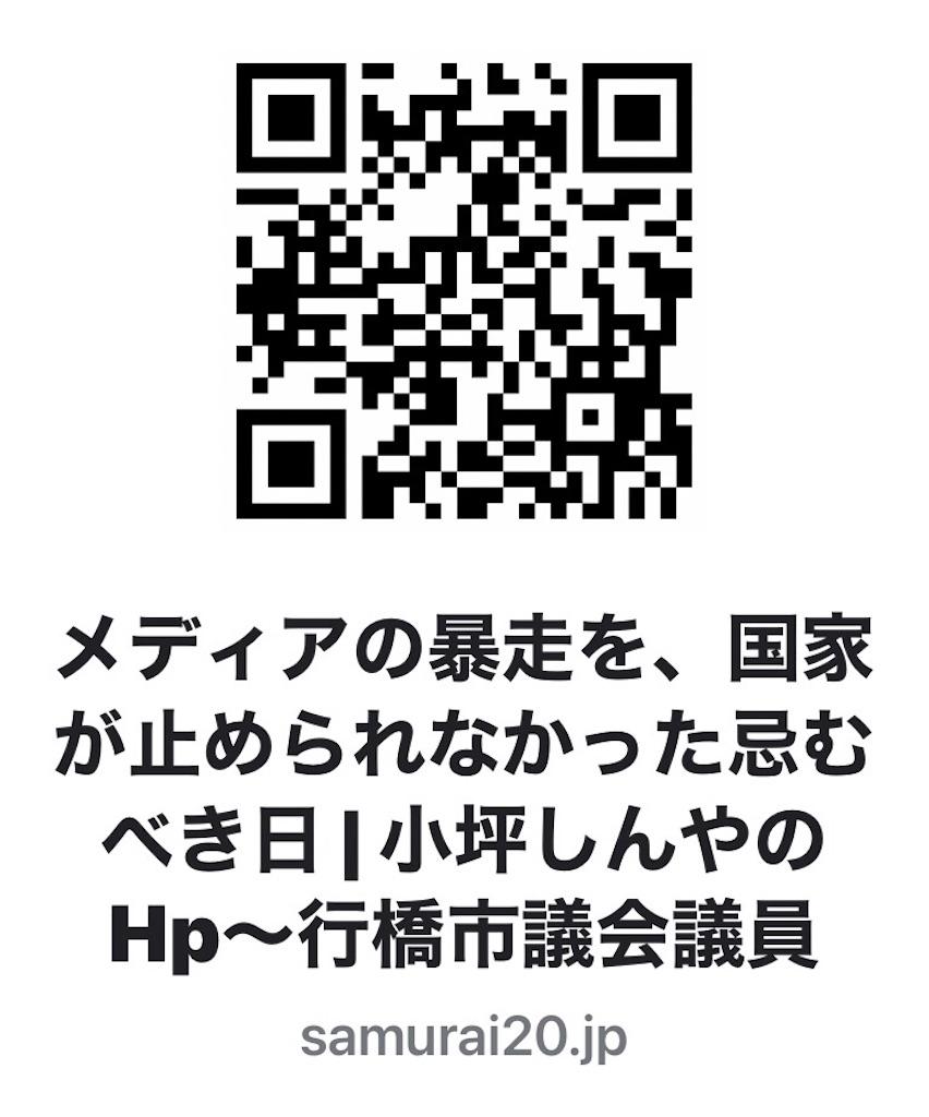 f:id:kidokazu2:20210412063249j:image