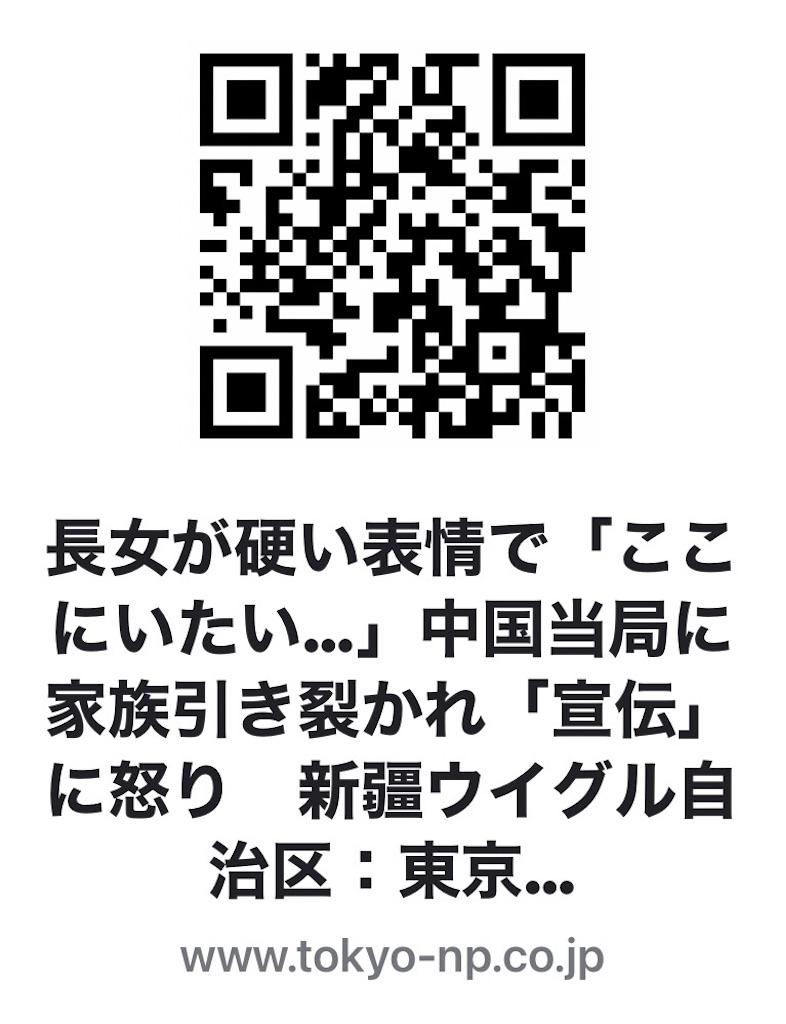 f:id:kidokazu2:20210422175520j:image