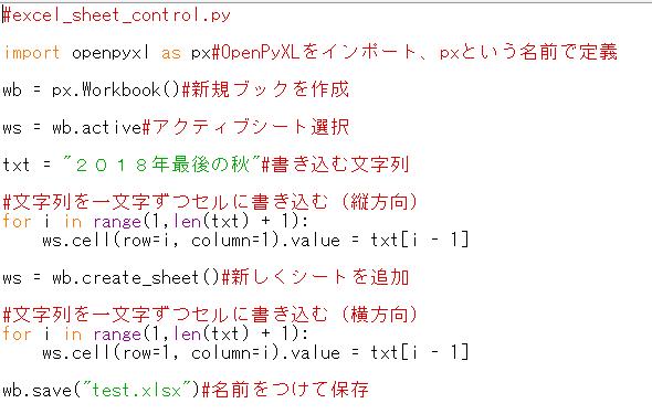 f:id:kidomeguru:20181101152729p:plain