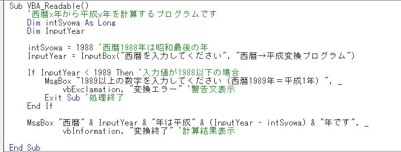 f:id:kidomeguru:20181104060942p:plain