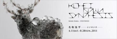 f:id:kidou:20110802110547j:image
