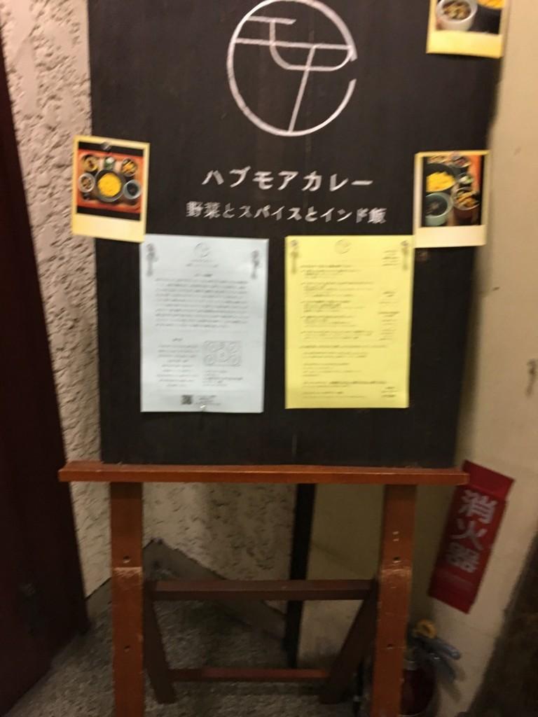f:id:kidou:20170812115109j:plain