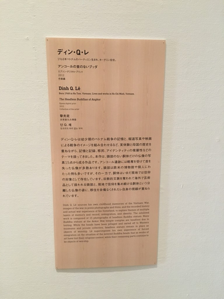f:id:kidou:20171001121844j:plain