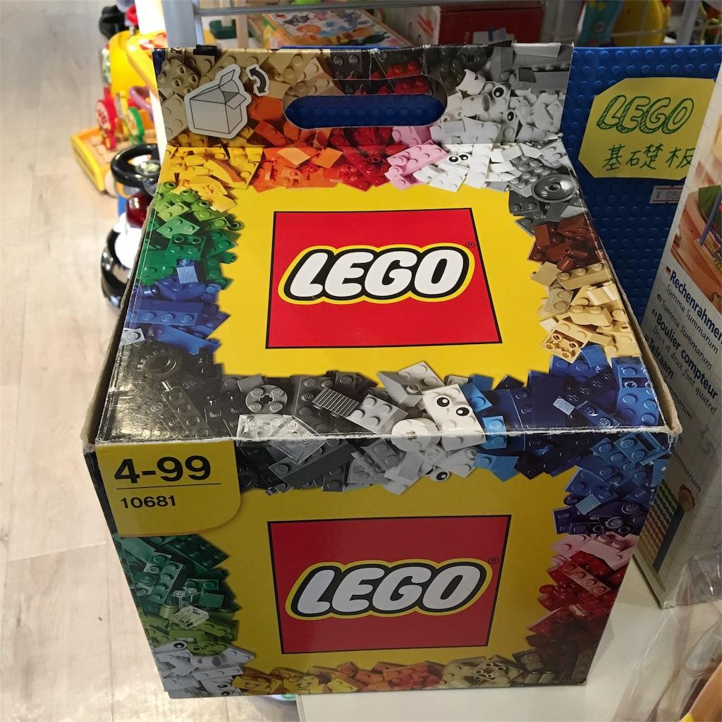 レゴブロックのおもちゃ