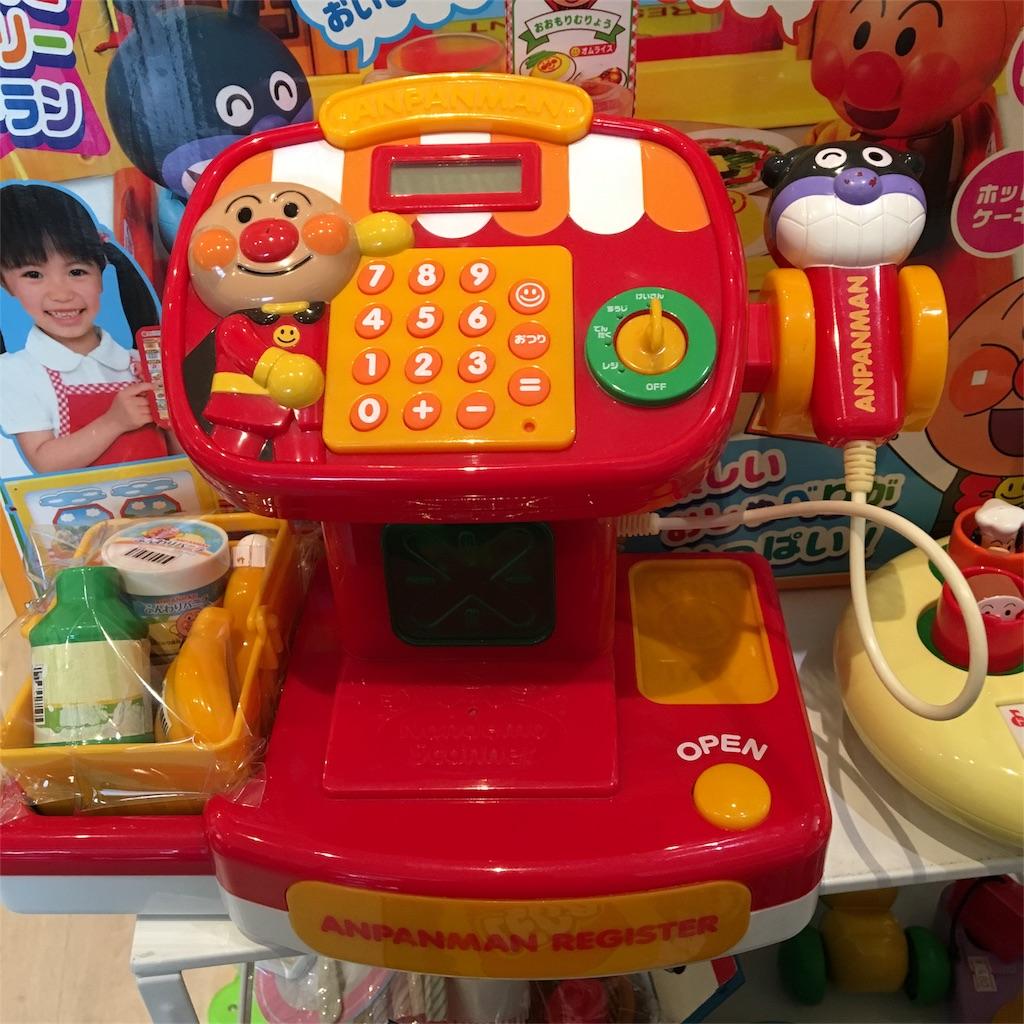 アンパンマンのおもちゃ2