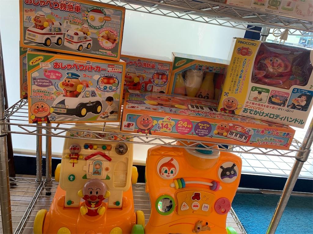 おもちゃの買取