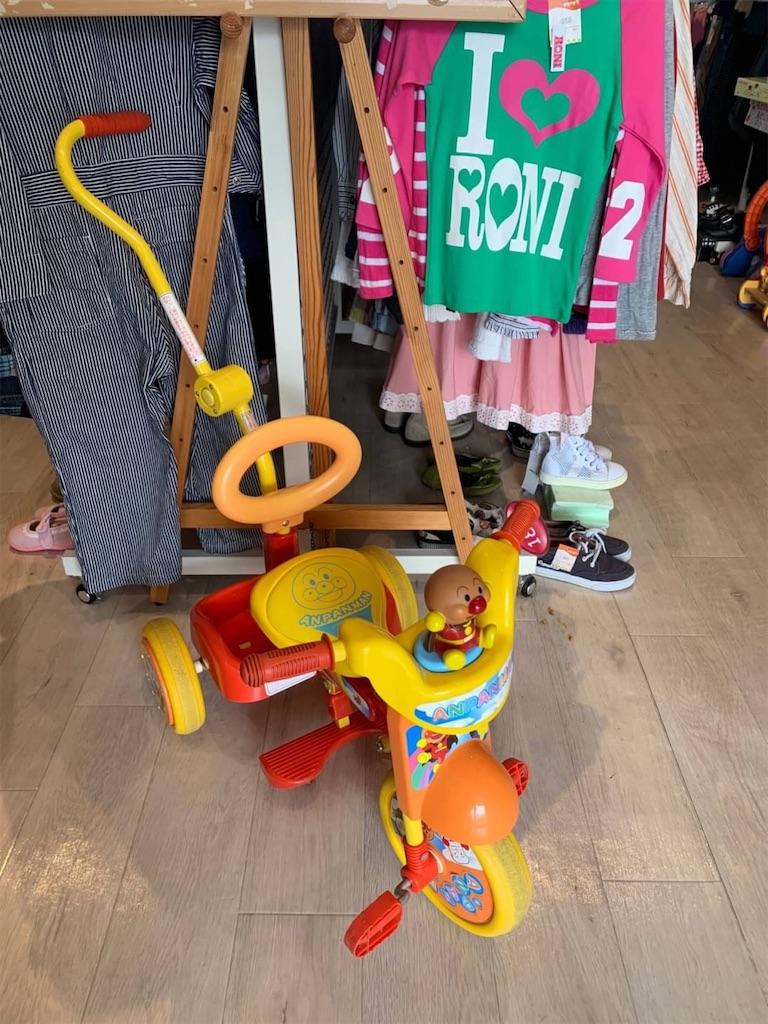 三輪車の買取