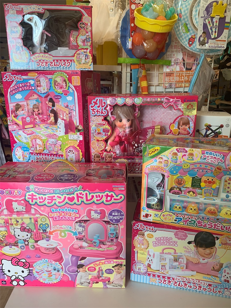 おもちゃ買取