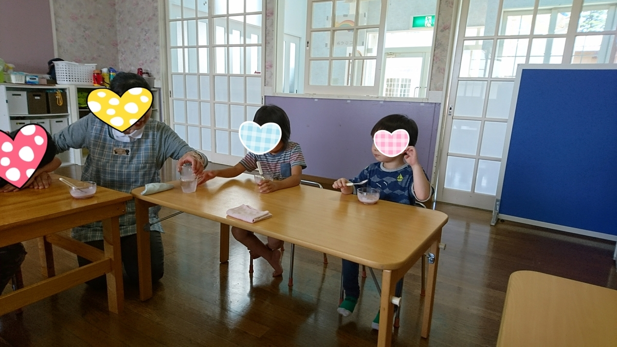 f:id:kids-step:20190522170901j:plain