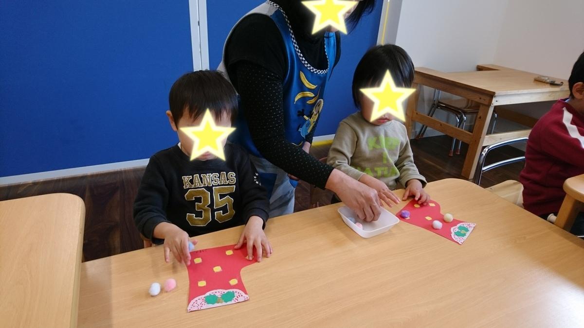 f:id:kids-step:20191207120601j:plain