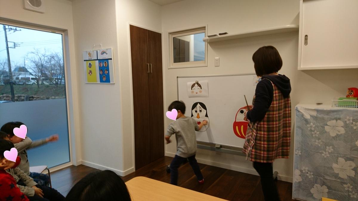 f:id:kids-step:20200113215913j:plain