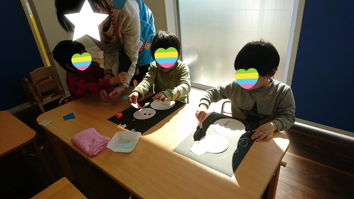 f:id:kids-step:20200206001921j:plain