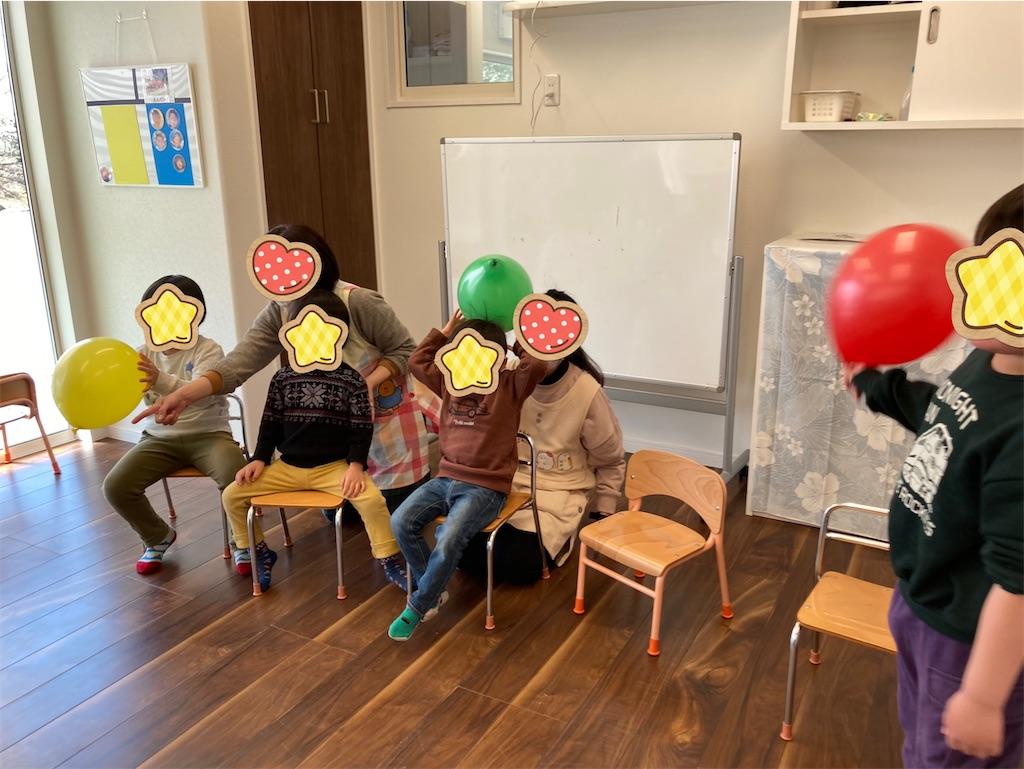 f:id:kids-step:20210220203422j:image