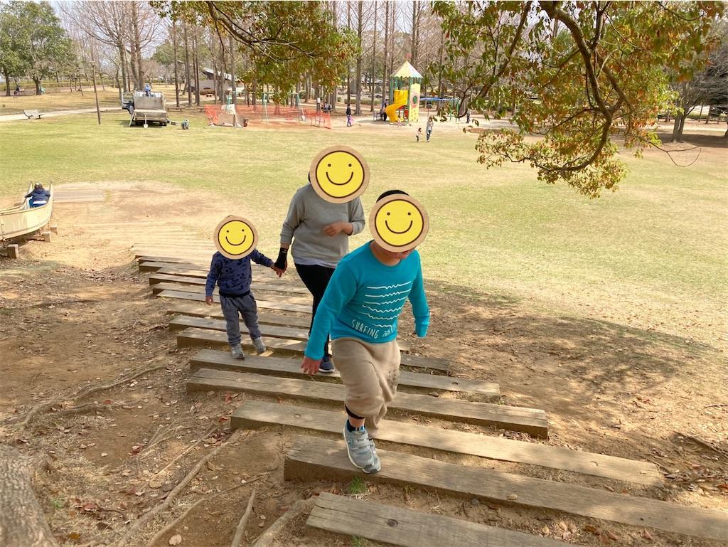 f:id:kids-step:20210320135846j:image