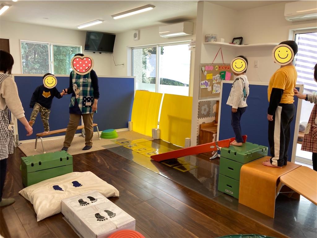 f:id:kids-step:20210330233855j:image