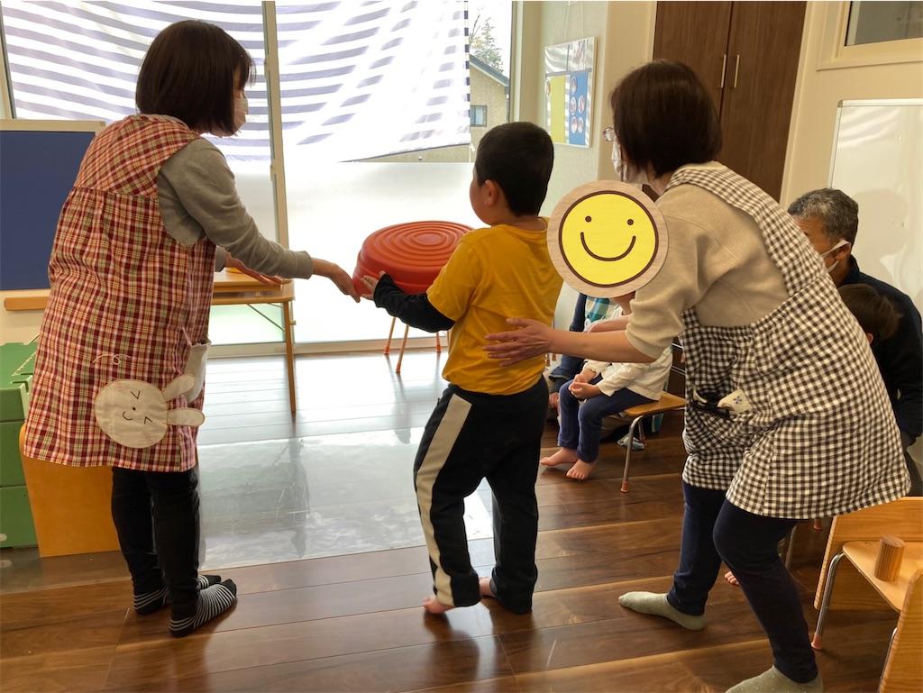 f:id:kids-step:20210330234125j:image