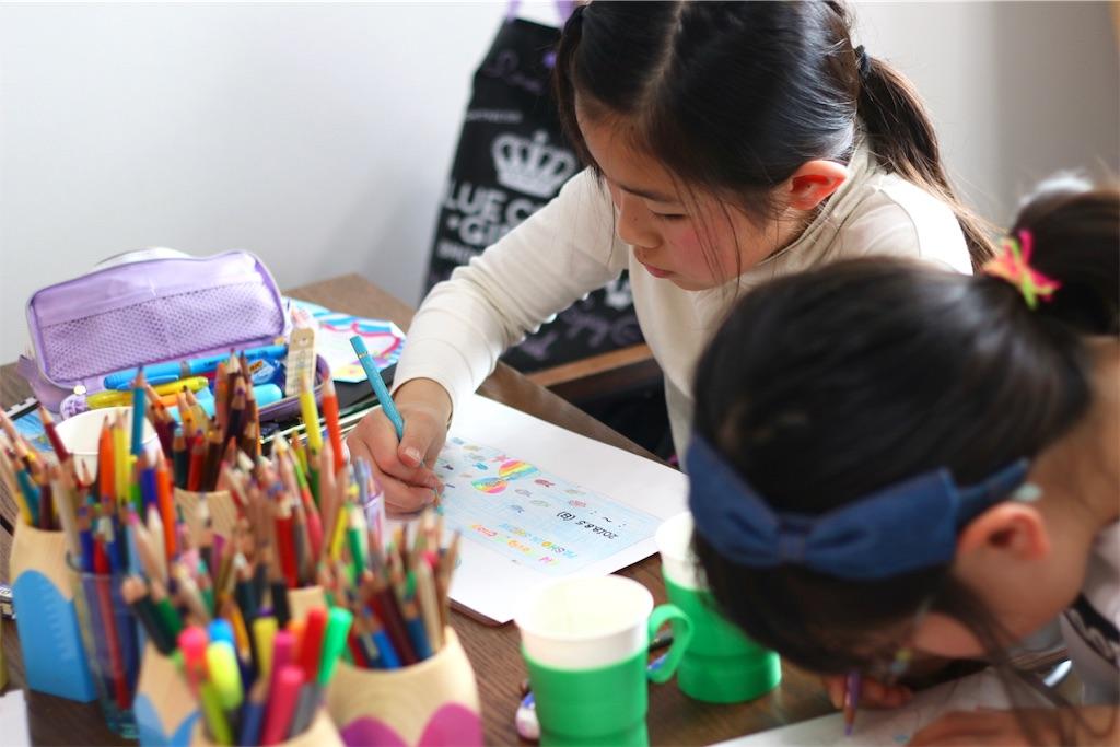 f:id:kidsdesignschool:20180217174753j:image