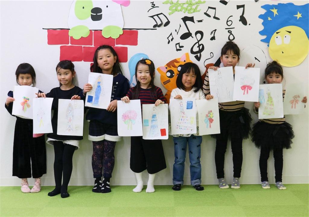 f:id:kidsdesignschool:20180301141930j:image