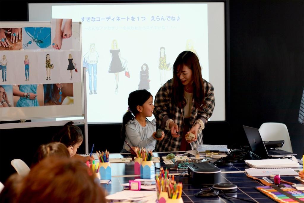 f:id:kidsdesignschool:20180314211354j:image