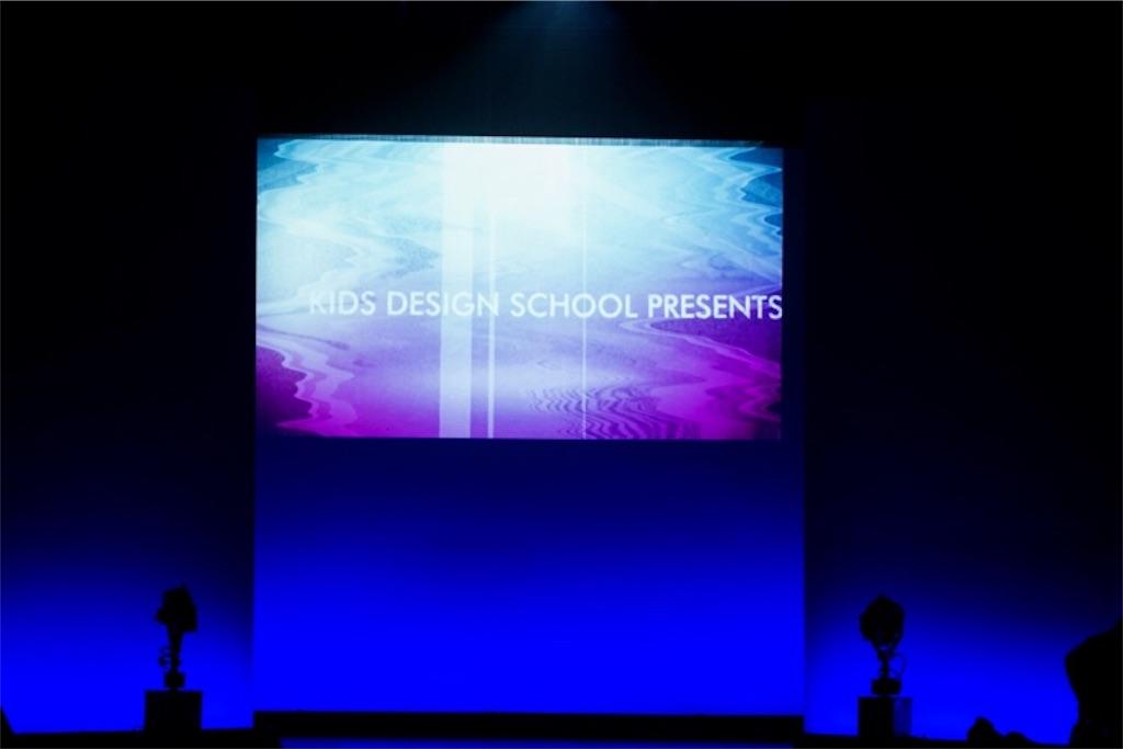 f:id:kidsdesignschool:20180820215323j:image