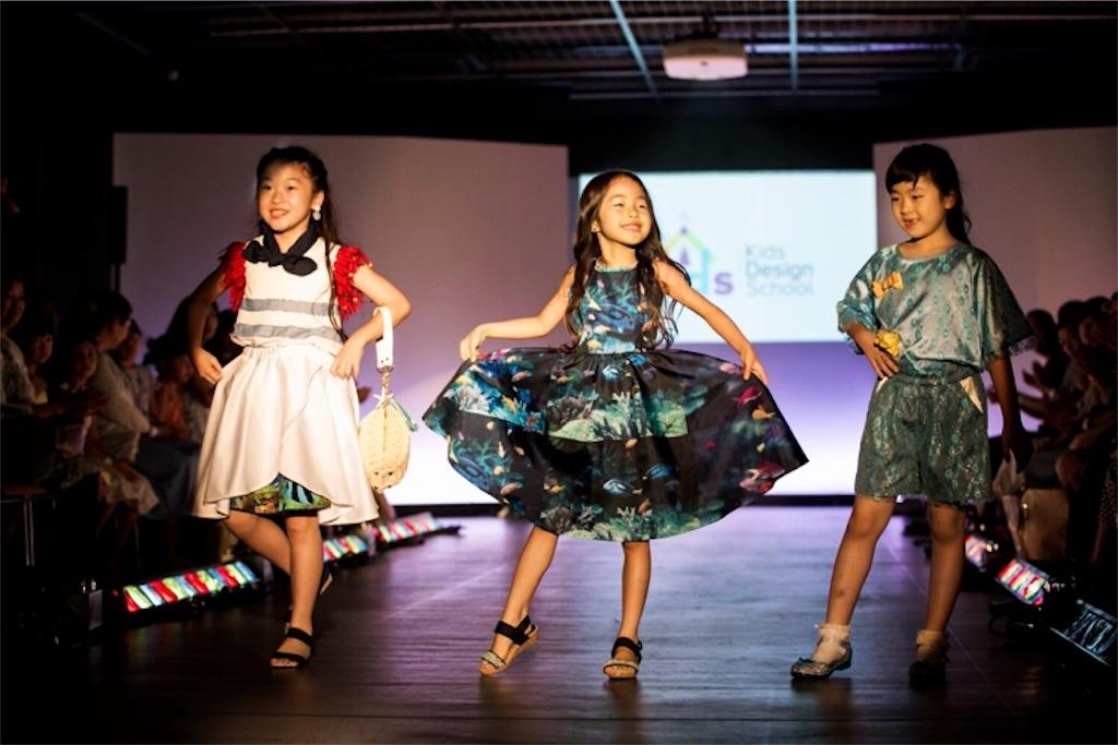 f:id:kidsdesignschool:20180820215557j:image