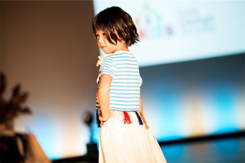 f:id:kidsdesignschool:20180820215750j:image