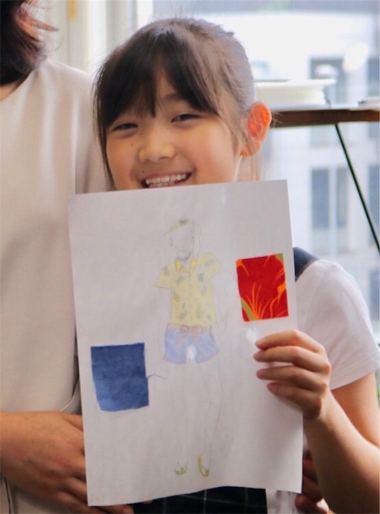 f:id:kidsdesignschool:20180909223223j:image