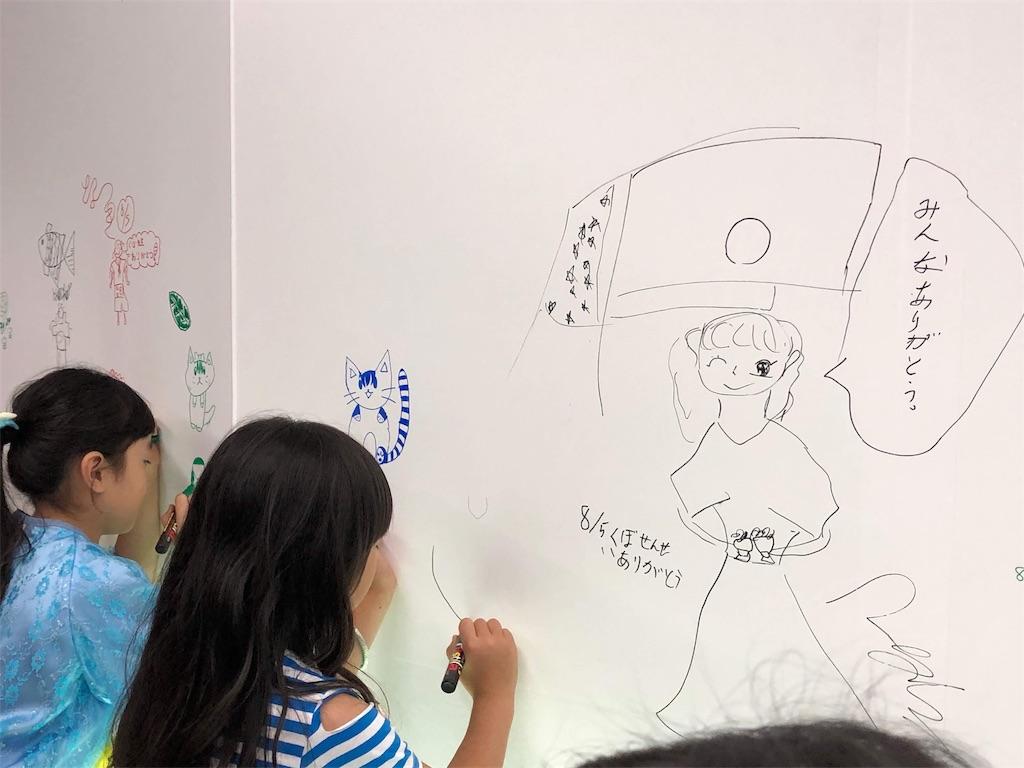 f:id:kidsdesignschool:20180927065814j:image