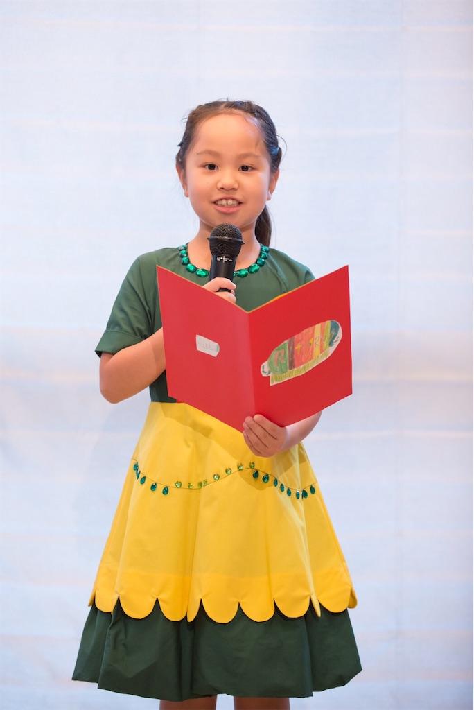 f:id:kidsdesignschool:20200118142552j:image