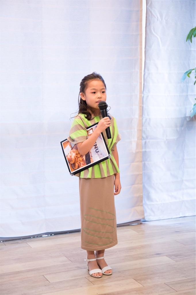 f:id:kidsdesignschool:20200118142837j:image