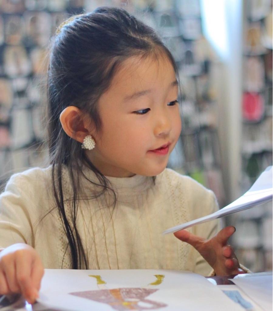 f:id:kidsdesignschool:20200122141059j:image