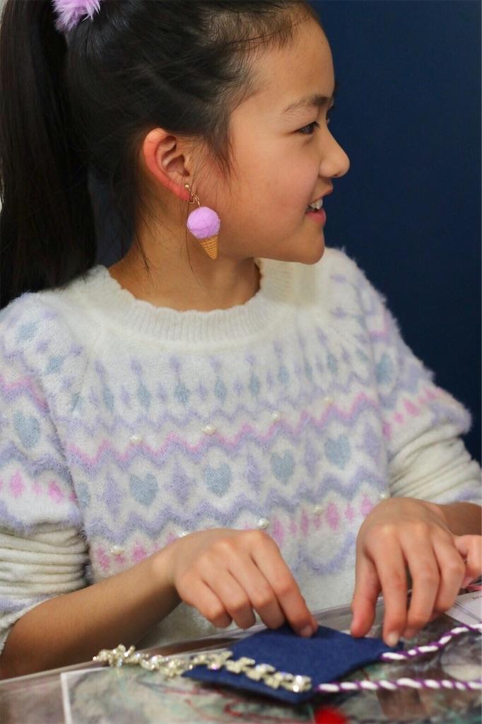 f:id:kidsdesignschool:20200122141223j:image