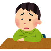 f:id:kidukikizuku:20160622130029p:plain