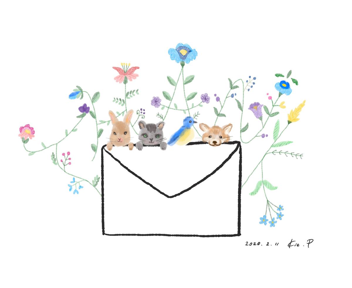 お手紙をくださった皆さんへ