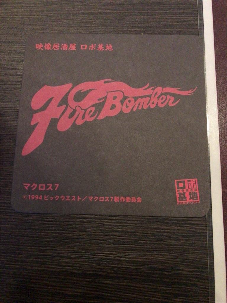 f:id:kifujinnotawamure:20180520001519j:image