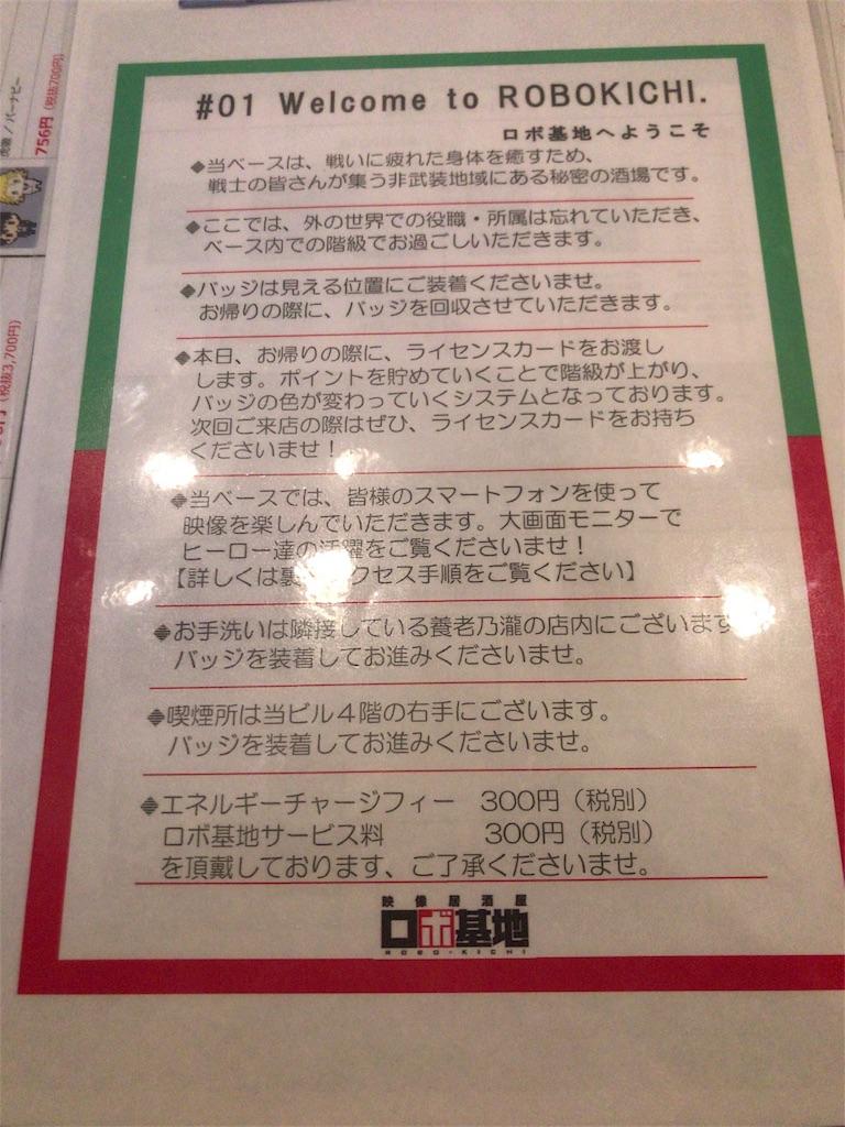 f:id:kifujinnotawamure:20180520001531j:image