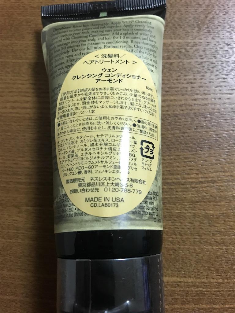 f:id:kifujinnotawamure:20180621195500j:image