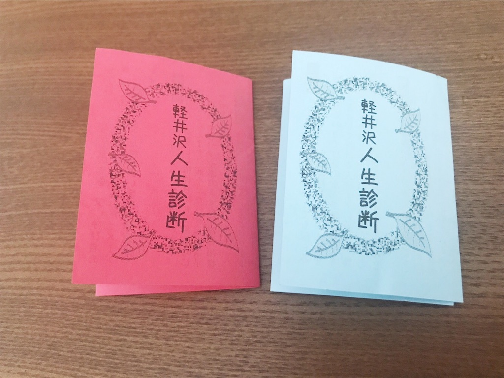 f:id:kifujinnotawamure:20180701153029j:image