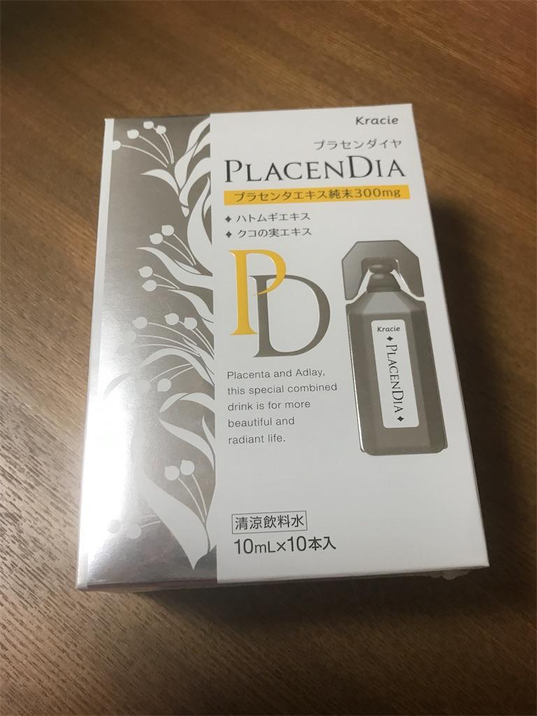 f:id:kifujinnotawamure:20180807021457j:plain