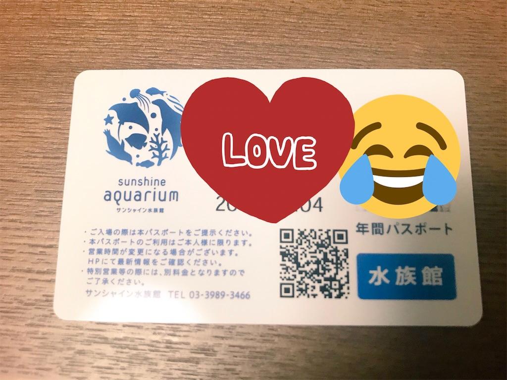 f:id:kifujinnotawamure:20180906072633j:image