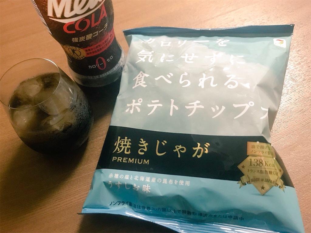 f:id:kifujinnotawamure:20180912184332j:image
