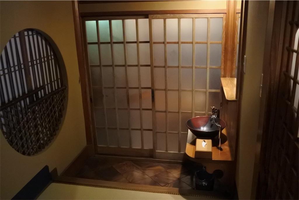 f:id:kifujinnotawamure:20180930033025j:plain