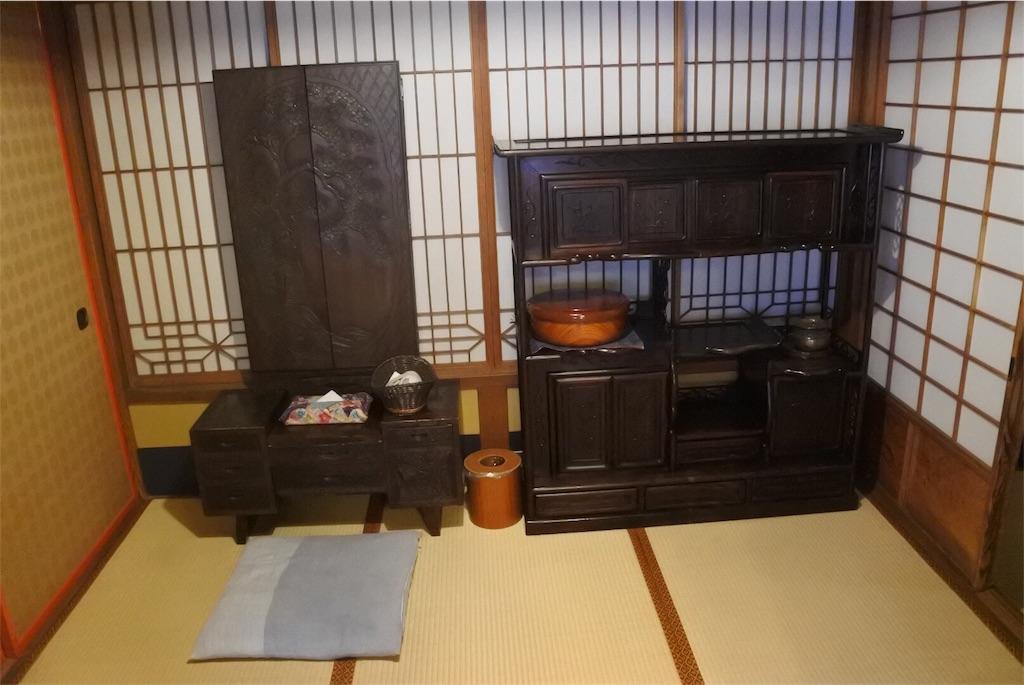 f:id:kifujinnotawamure:20180930033027j:image