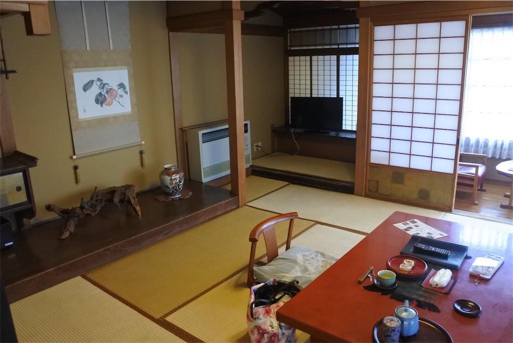 f:id:kifujinnotawamure:20180930033035j:image