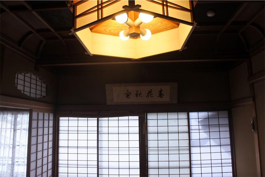 f:id:kifujinnotawamure:20180930033043j:image