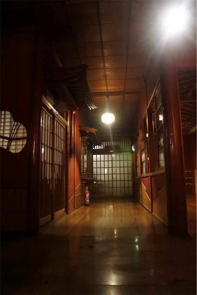 f:id:kifujinnotawamure:20180930033334j:image